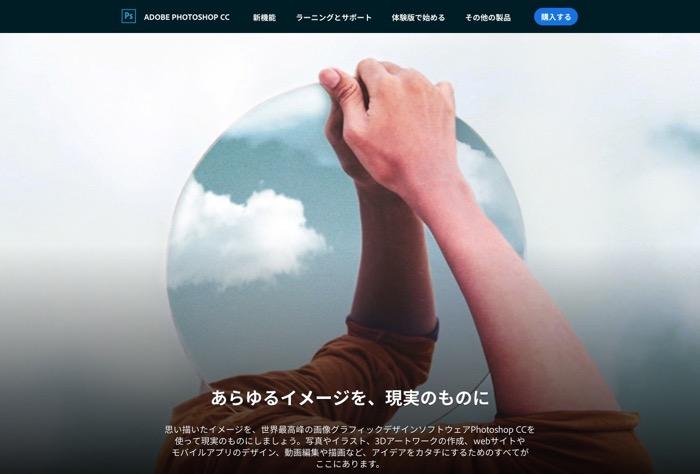 イラストのソフト_01