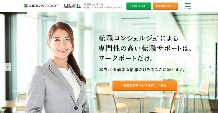 イラストレーターの就職・転職_02